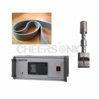Quality No Pollution Ultrasonic Silicone Cutting Machine , Ultrasonic Rubber Cutting Equipment for sale