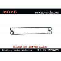 Supply EPDM Plate&Gasket Tranter Replacement Plate Heat Exchanger Spare Parts