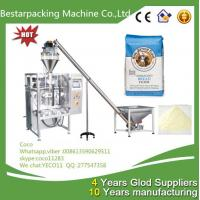 China flour vertical packaging machine with Auger filler on sale