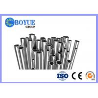 Buy cheap Customized Length Super Duplex Stainless Steel Pipe DN125 ASTM A789 2205 2507 1 from wholesalers