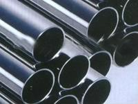 Quality Seamless 304 Steel Pipe For Structure for sale