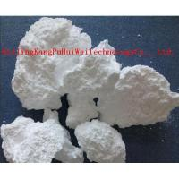 Quality Calcium chloride Anhydrous for sale