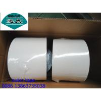 Quality polyken outer tapes for gas pipeline 955-25 for sale