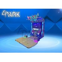 Buy cheap 55 inch dance central 3 EPARK hot selling dancing game coin operated machine from wholesalers