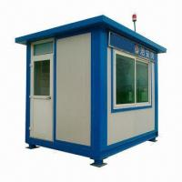 Quality Guard Room/Duty Room/Kiosks Booth/Modular Houses/Control Room, OEM Orders are Welcome for sale