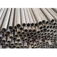 Quality Nickel White Cold Rolled Steel Tube Hollow Additionally Treated For Inner Cylinder for sale