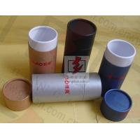 Buy cheap Birthday Cylinder Gift Packaging , Telescoping Cylinder Cardboard Box from Wholesalers