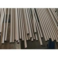 Quality Hot Forged Nimonic Alloy 80A Round Pipe Temperature Below 815°C For Springs for sale