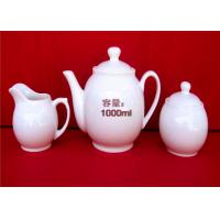 Buy cheap Eco - friendly And Durable Super White Ceramic Tea Set Suitable For Home from wholesalers