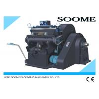 Buy Manual Die Cutting Press Machine , Industrial Die Cutting Machine 2.2KW Power at wholesale prices