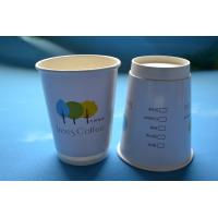 Buy cheap Kraft Coffee Disposable Double Wall Paper Cups With Ps Lids SGS Approval from wholesalers