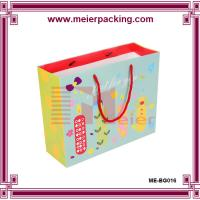 Quality Cute Party Paper Bag/Cartoon gift paper bag/Custom Paper Gift Bags for Child Toy  ME-BG016 for sale