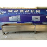 Quality Stainless Steel Industrial Potato Washer , Silver Carrot Washing Machine for sale