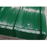 Quality High Grade Steel Corrugated Roofing Sheets , Building Steel Profile Roofing Sheets for sale