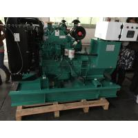 Quality Cummins Generator for Prime Power 25KVA for sale