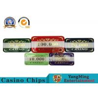 High - End 760PCS Casino Poker Chip Set With Aluminum Box Eco - Friendly for sale