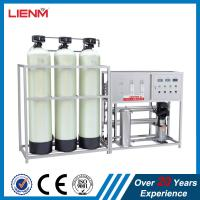 Quality 1000L, 2000L 3000L, 5000L Automatic glass fiber reverse osmosis water treatment with soft filter for sale