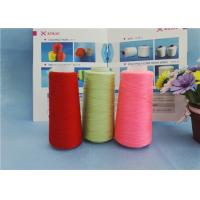 Buy cheap DTY Filament S / Z Twist Dyed Polyester Yarn Draw Textured Yarn from Wholesalers
