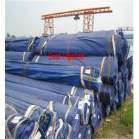 Quality EN 10297 20MNV6 Carbon Seamless Steel Pipe With  Carbon Steel Plate for sale