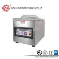 Quality Vacuum Packing Food Industry Machinery For Spices / Tea / Pasta Packaging, deep chamber design for sale