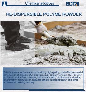 Quality Concrete Foaming Additive Redispersible Emulsion Powder VAE/RDP for sale