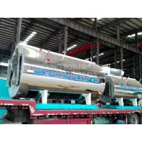 Buy cheap 1.0Mpa Oil Fired Hot Water Boiler Heating System Fuel Oil Hot Water Tank from wholesalers