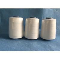 Quality Excellent 100% Polyester Bag Closing Thread For Bag Closing Machine for sale