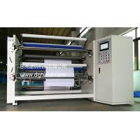 China Self Test System Paper Slitting Machine With Separate Type Unwinding Stand on sale