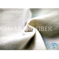 Buy cheap 1005 White Nylon Magic Self-Adhesive  Loop Fabric Plain For Sports Gear from wholesalers
