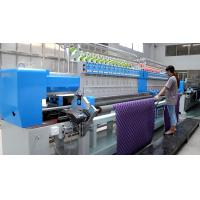 China Computer Sewing Quilting And Embroidery Machine For Making 1.7 Meters Garments on sale