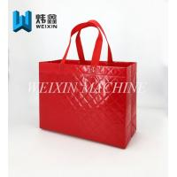 Buy Promotional 150g Embossing Laminated Non Woven shopping Bag at wholesale prices