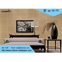 Buy cheap Light Brown Non Woven Wallcovering European Style Wallpaper For Living Room from Wholesalers