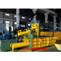 Quality Different Colour Hydraulic Baling Press Manual Control Round Packing Block Y81F-160 for sale