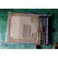 Quality Beige Custom Made Car Foot Mat Rubber Material Environment Friendly for sale