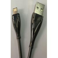 Buy cheap Usb Lightning and micro 2 in 1 Cable USB To Multi Function Connector from wholesalers