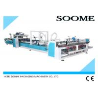 Quality Folding And Gluing Machine PLC Controlled Corrugated Cardboard Making Machine for sale