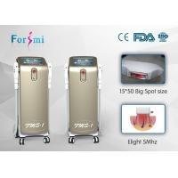 Buy cheap laser hair removal cost IPLSHRElight3In1  FMS-1 ipl shr hair removal machine from wholesalers