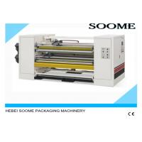 Quality Rotary Sheet Corrugated Board Cutting Machine High Efficiency Different Transmission Control for sale
