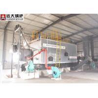 Buy cheap Water Cooled Wall Chian Grate Biomass Boiler 10 Ton Easy Running Safely from wholesalers