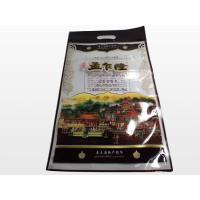 China Retail Resealable Custom Printed Plastic Bags For Rice Packaging on sale