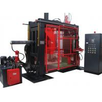 Quality prompt delivery apg epoxy resin clamping machine for high current bushings for sale