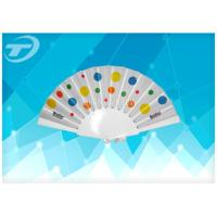 Quality Party 23cm Folding Plastic Hand Held Fans / Wedding Favor Fans , with printing fabric for sale