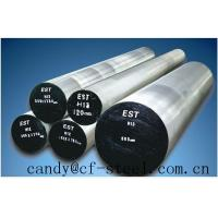 China H13 steel on sale