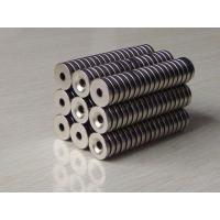China Shenzhen cylindrical ndfeb magnets for sale on sale