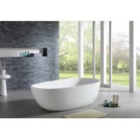 China Stand Alone Freestanding Slipper Bathtubs For Small Bathrooms Glossy White on sale