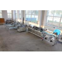 Quality 3 Layers Non Woven Mask Machine For Hospital Factory Disposable Weight 2500kg for sale