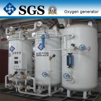 China Industrial / Chemical Medical Oxygen Generator for Water Treatment on sale