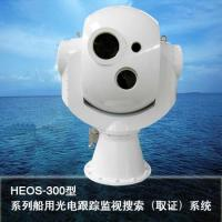 Buy Multi Sensor Electro Optic Real Time Tracking System , Intelligent Boat Track System at wholesale prices