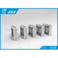 Library Drop Arm Turnstiles Long Service Life , Museum Half Height Turnstile High Stablility