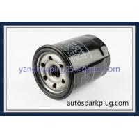 China Oil Purifier 16510-61A31 16510-61A21 16510-60b01 Oil Filter For Japanese Cars for sale